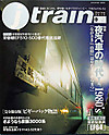Jtrain_no49
