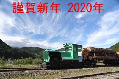 2020_16na1338_400s